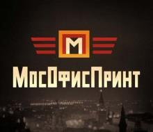 МосОфисПринт