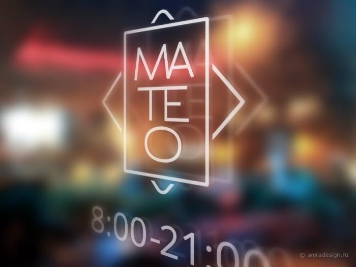 Матео